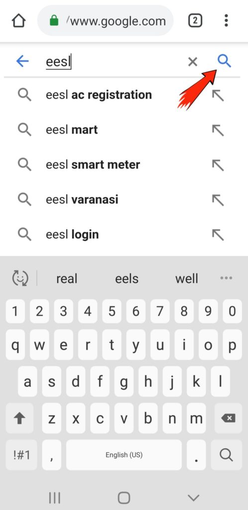 eesl search on google
