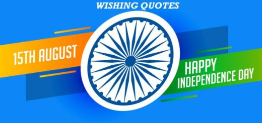 independence day wishes infoseekershub