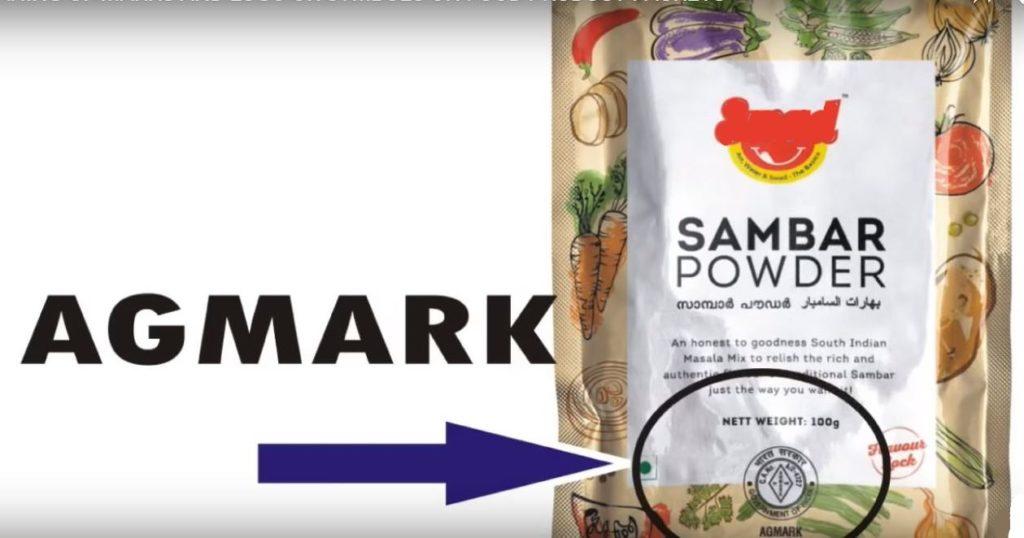 agmark sample