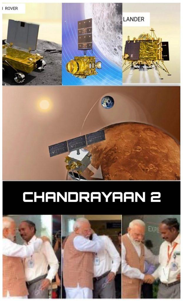 Chandrayaan 2 infoseekershub