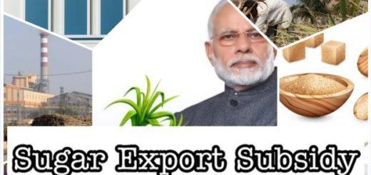 Sugar Export Subsidy India
